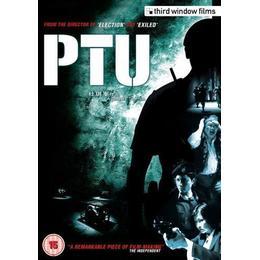 PTU - Police Tactical Unit [2003] [DVD]
